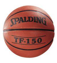 כדורסל גומי מס' 7